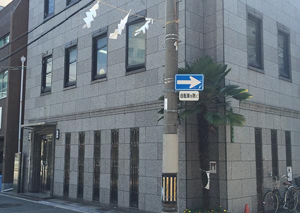 株式会社亀井組-大阪